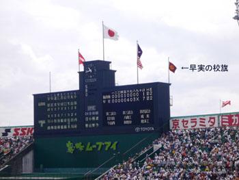 08154
